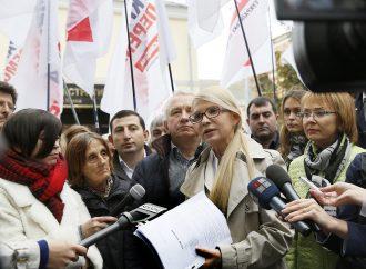 13 жовтня – суд за позовом Юлії Тимошенко проти уряду