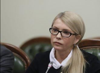 «Батьківщина» ініціює парламентські слухання щодо ситуації у банківській сфері, - Юлія Тимошенко