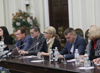 Зустріч Юлії Тимошенко з представниками ГО, які об'єднують ошуканих вкладників різних банків, 26.10.2016