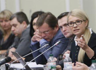 «Батьківщина» таошукані вкладники оголосять ультиматум владі, - Юлія Тимошенко
