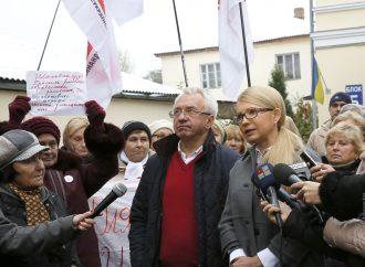 Юлія Тимошенко: Ми прагнемо добитися чесного рішення суду щодо тарифів (оновлено)