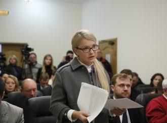 28 грудня – суд за позовом Юлії Тимошенко проти уряду (оновлено)