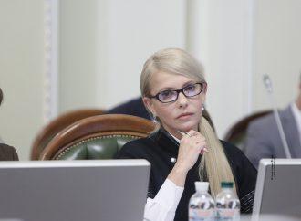 «Батьківщина» закликає парламент об'єднатись і запобігти катастрофі у сфері ЖКГ, - Юлія Тимошенко