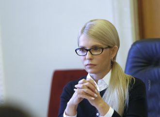 Юлія Тимошенко перебуває з візитом на Дніпропетровщині