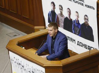 Іван Крулько: Увесь світ має визнати Голодомор 1932-33 років геноцидом українського народу