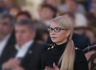 Юлія Тимошенко на Форумі підприємців: Треба об'єднуватися навколо великих справ!