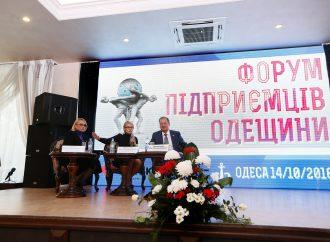 Юлія Тимошенко під час Форуму підприємців Одещини, 14.10.2016