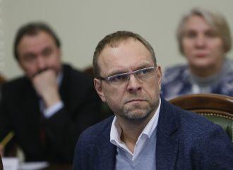 Сергія Власенка призначено представником ПАРЄ у Венеціанській комісії