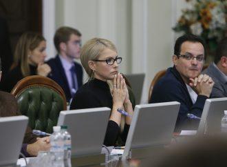 Погоджувальна рада парламентських фракцій, 07.10.2016