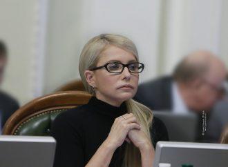 Юлія Тимошенко висловлює співчуття родині загиблого Івана Первушкіна