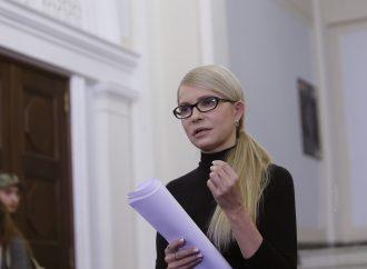 Юлія Тимошенко: Влада свідомо руйнує економіку країни