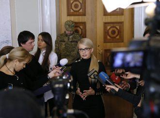 Президент має внести подання на звільнення Валерії Гонтаревої, - Юлія Тимошенко