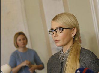 Юлія Тимошенко: Бюджет на 2017 рік - бюджет ліквідації української нації