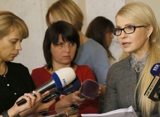 Юлія Тимошенко: Проект бюджету як різдвяна качка, нашпигована корупційними схемами