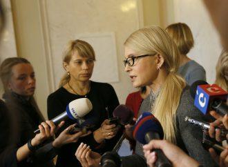 Закон про спецконфіскацію – репресивна машина проти середнього класу, – Юлія Тимошенко