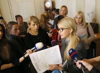 Юлія Тимошенко: Бюджет на 2017 рік – бюджет ліквідації української нації, 20.10.2016