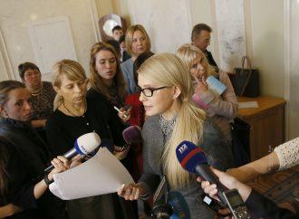 Закон про спецконфіскацію – репресивна машина проти середнього класу, – Юлія Тимошенко, 20.10.2016