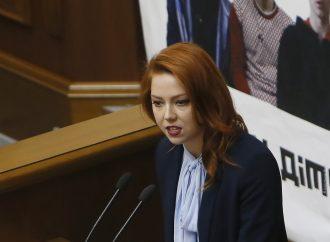 Альона Шкрум: Конкурс на посади Держсекретарів