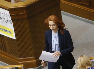 Альона Шкрум: «Опиратись на юридичну і правову позицію»