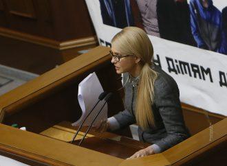 Юлія Тимошенко: Проект держбюджету на 2017 рік зберігає корупцію, 20.10.2016