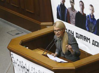 Юлія Тимошенко: Бюджет на 2017 рік треба відхилити, 20.10.2016