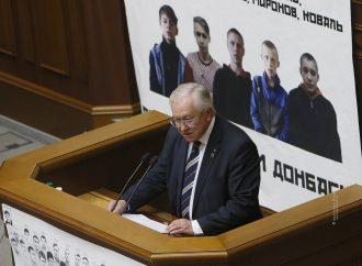 «Батьківщина» підтримала Декларацію пам′яті і солідарності парламентів України, Польщі та Литви