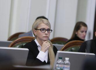 Юлія Тимошенко: Ми вимагаємо ухвалити законопроекти на підтримку аграріїв