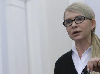«Батьківщина» вимагає негайно відмінити підвищення зарплат депутатам, – Юлія Тимошенко