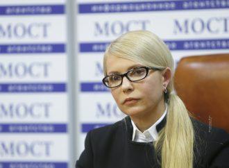 Треба негайно ухвалити програму розвитку космічної галузі та провести санацію «Південмашу», - Юлія Тимошенко