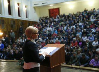 Робоча поїздка Юлії Тимошенко до м. Дніпро, 12.10.2016