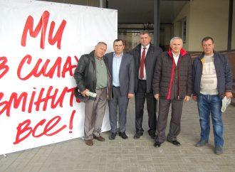 У Черкасах «Батьківщина» провела аграрний форум