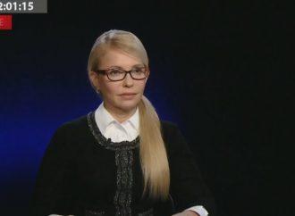 Юлія Тимошенко: Гонтарева здала банківську систему України російським окупантам