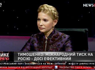 Юлія Тимошенко: Допит Віктора Януковича як свідка – початок його політичної реабілітації
