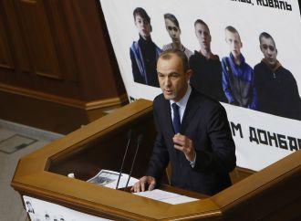 «Батьківщина» наполягає на включенні до порядку денного низки важливих законопроектів