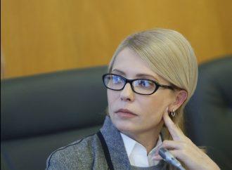 Юлія Тимошенко візьме участь у Мюнхенській безпековій конференції