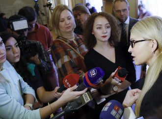 Юлія Тимошенко: Спікер ВР перешкоджає реєстрації  постанови щодо підвищених зарплат урядовців