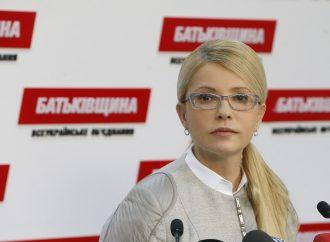 «Батьківщина» вимагає від НАБУ розслідувати корупційні злочини високопосадовців, - Юлія Тимошенко