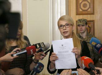 Юлія Тимошенко вимагає від прем'єра  скасувати постанову про збільшення зарплат урядовцям