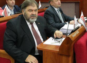 Київрада підтримала ініціативу «Батьківщини» про скасування абонплати за газ