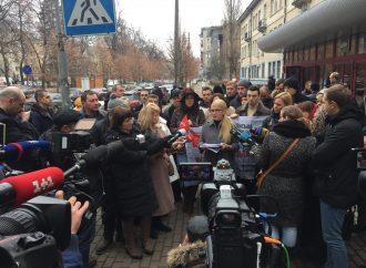 Юлія Тимошенко подала до НАБУ та СБУ заяви щодо злочинів у банківській сфері