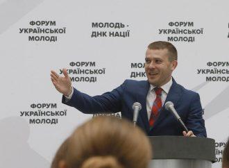 Країна деградує, якщо не інвестує в молодь, – Іван Крулько