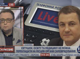 Міжнародні партнери вже не можуть довіряти українській владі, - Сергій Євтушок