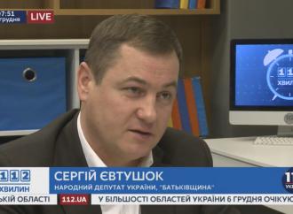 Урядовий проект бюджету-2017 є антисоціальним і несправедливим, - Сергій Євтушок