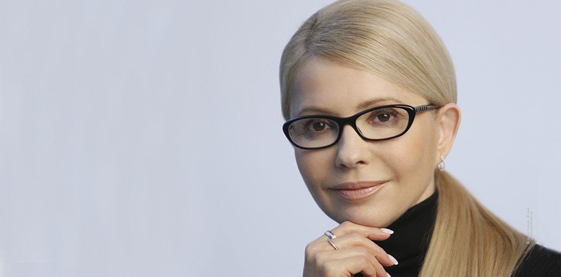 Юлія Тимошенко привітала новообраного Президента Європарламенту
