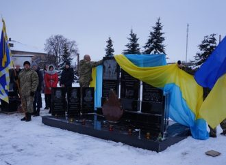 На Чернігівщині відкрили меморіальний комплекс воїнам АТО та Героям Небесної сотні