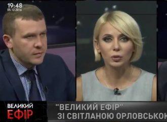 Іван Крулько: Зростання економіки неможливе без подолання тотальної корупції, 24.01.2017