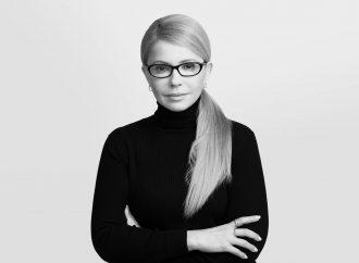 Юлія Тимошенко – гість вечірніх ефірів на телеканалах «NewsOne» та ICTV