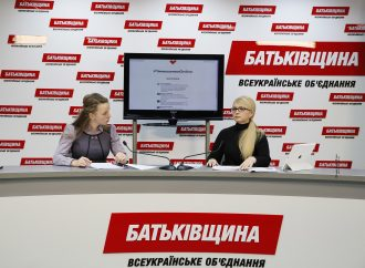 Юлія Тимошенко провелаweb-конференцію