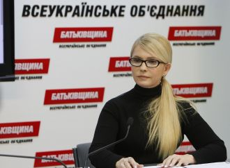 Прес-конференція Юлії Тимошенко щодо подій у ВРУ