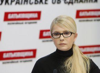 Politico: Дональд Трамп та Юлія Тимошенко провели неформальну зустріч